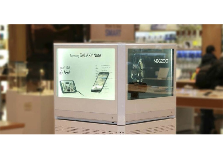 Transparent Digital Displays for Samsung Galaxy Note